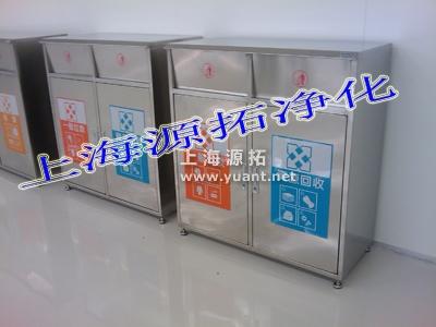 YT800000179 二门分类垃圾桶
