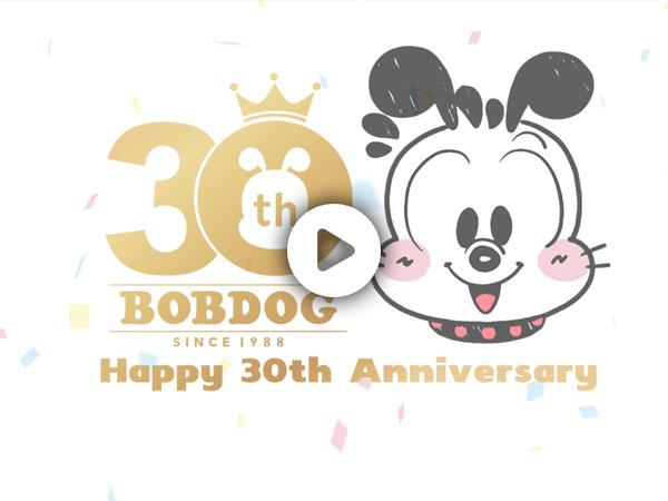 BOBDOG 30周年視頻集錦