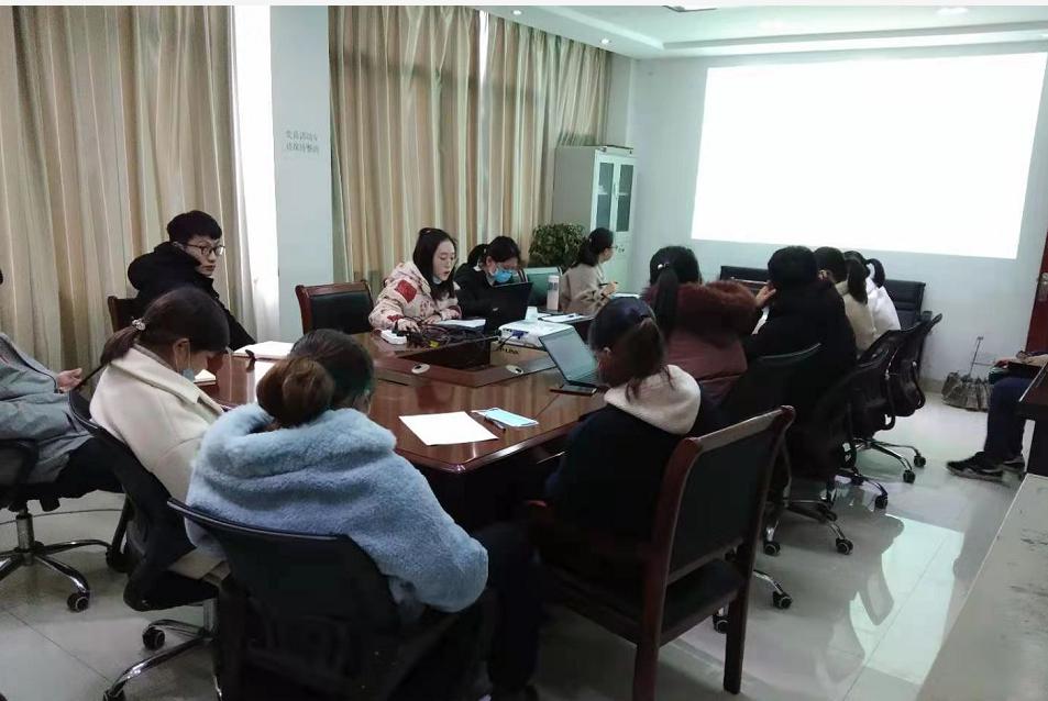 蕪湖城建集團財務部組織財務制度培訓