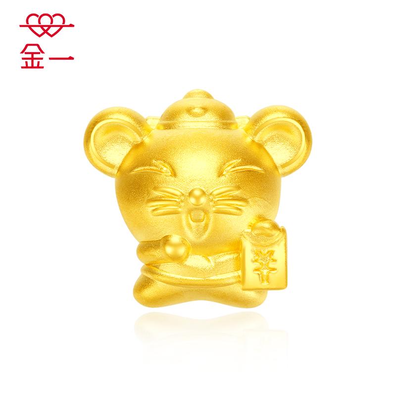 爱金足金3D硬金状元鼠吊坠路路通男女通用(定价)