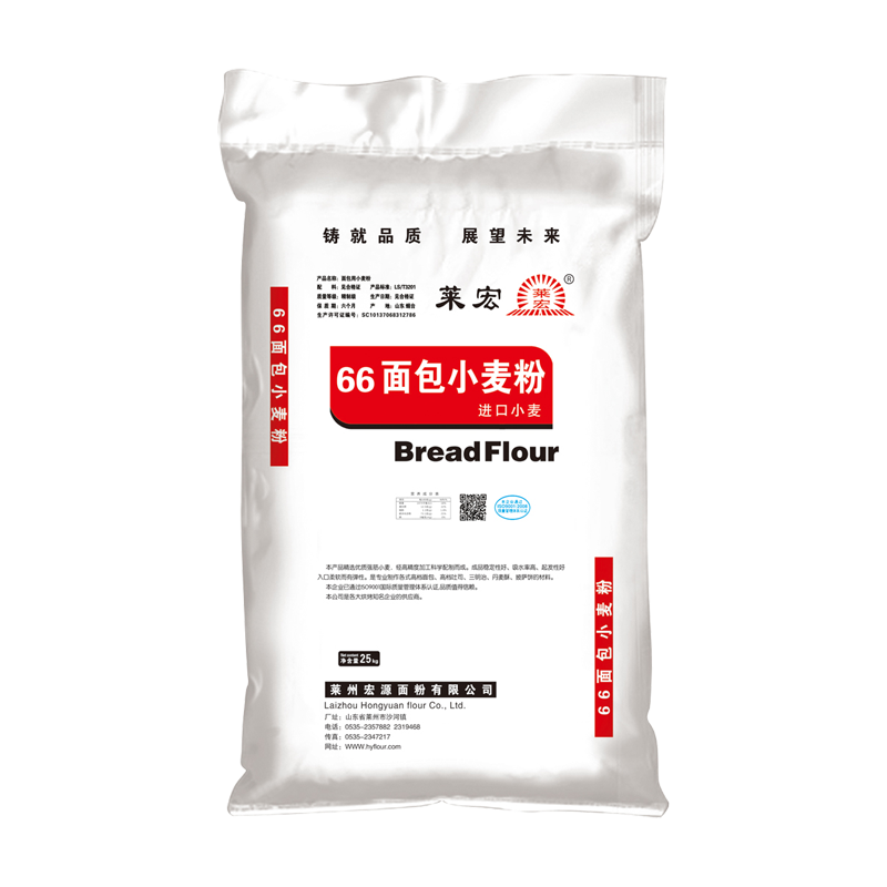 萊宏66面包小麥粉