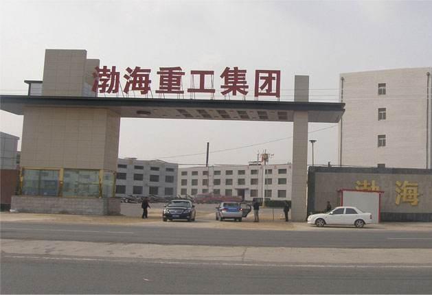 渤海重工管道有限公司