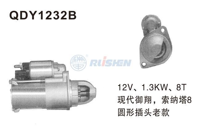 型号:QDY1232B