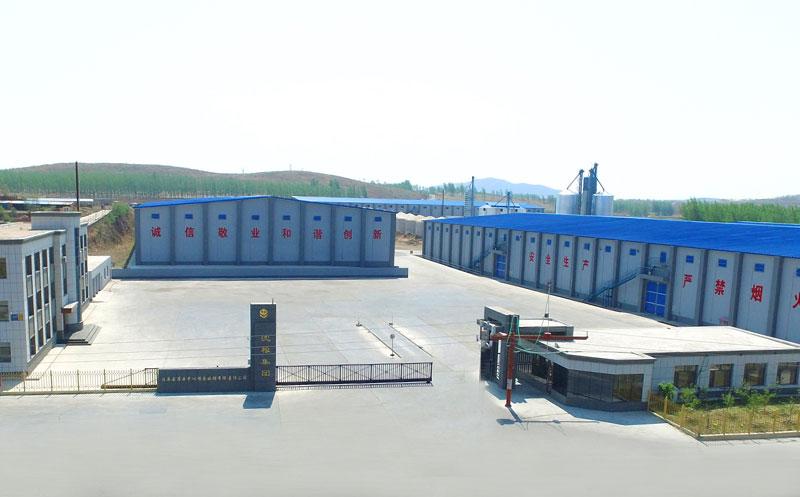 法庫縣第五中心糧食收儲有限責任公司