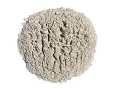 快硬 (低堿度) 硫鋁酸鹽水泥