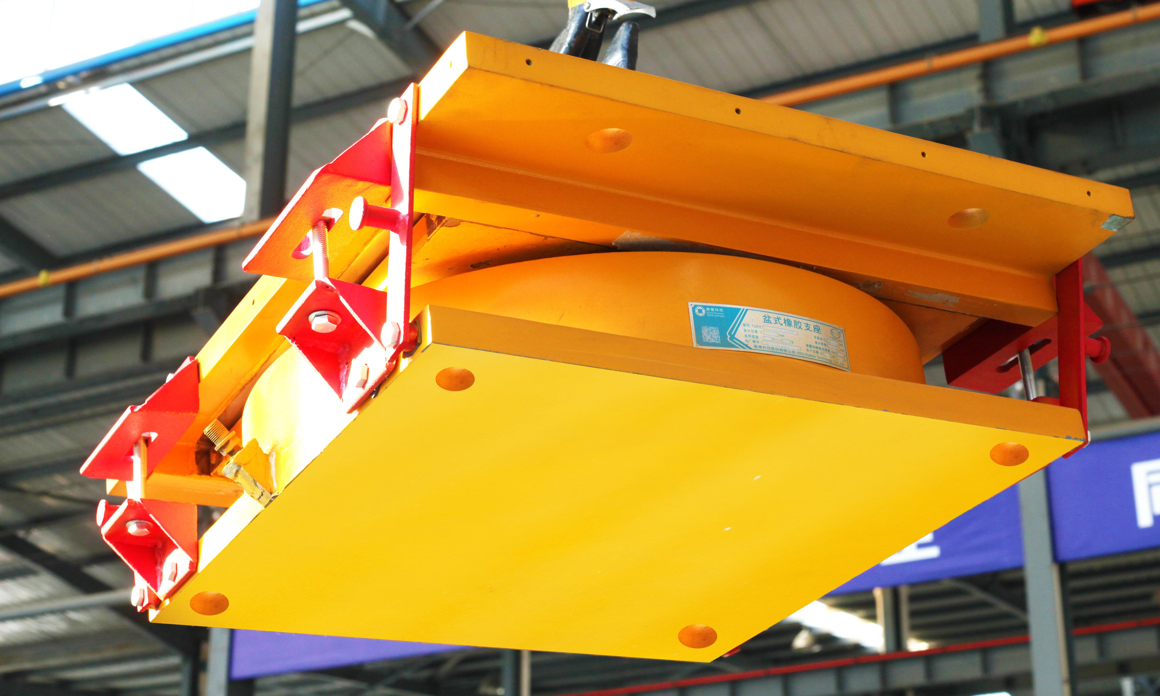 鐵路常用跨度簡支梁盆式橡膠支座