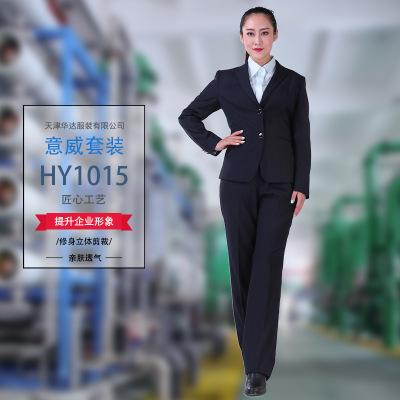 職業裝套裝女2019新款時尚氣質正裝工裝大學生面試西裝西服工作服
