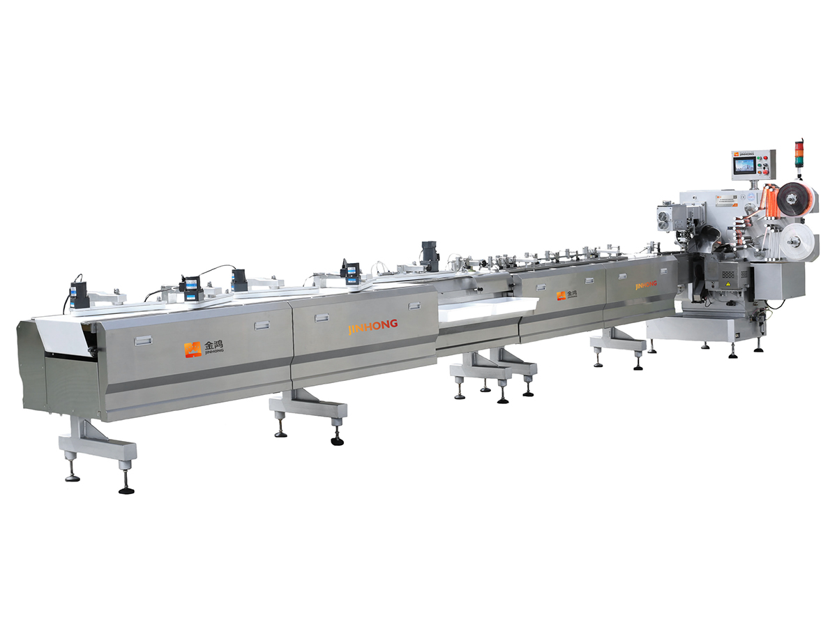 Full Automatic Double-Twist/Single-Twist/Fold Packing Machine