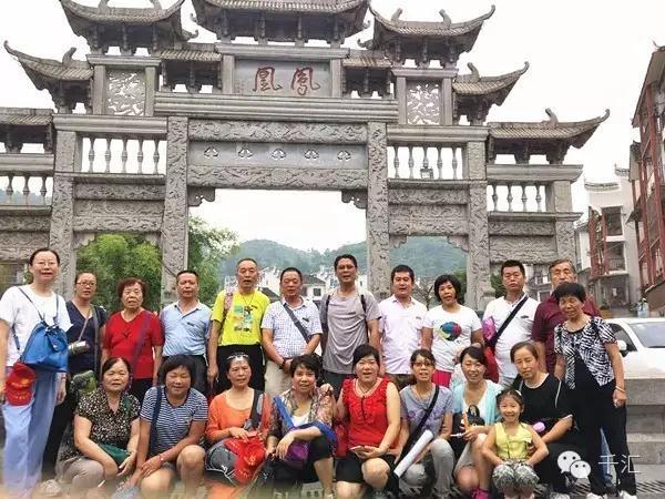 2016年千汇经理人旅游记