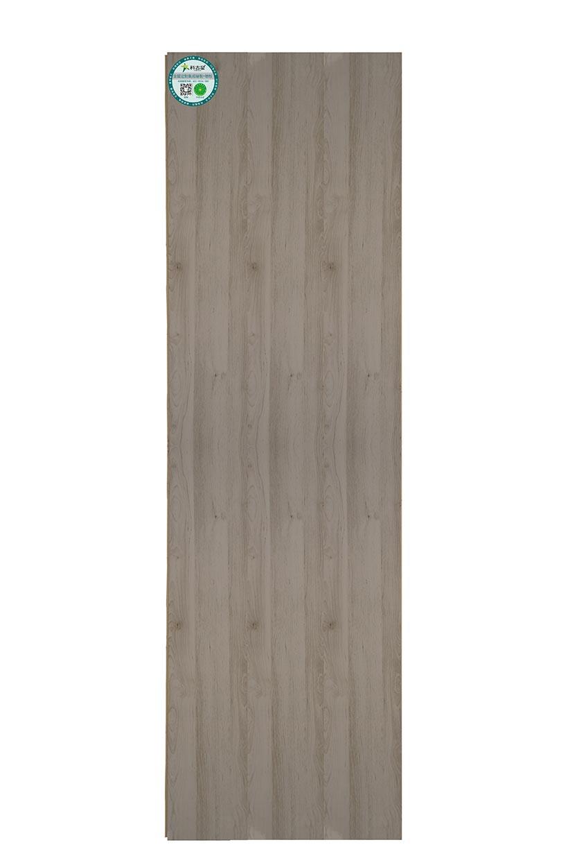 科吉星至尊環保防水超耐磨地板