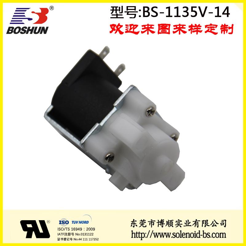 BS-1135V-14 燃气灶电磁阀