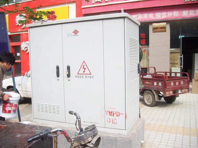 中国联通山西省分公司箱体隔热施工