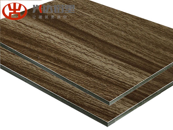 XSJ-856-Walnut wood
