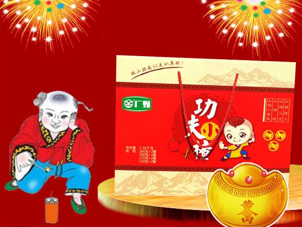广野山楂礼盒