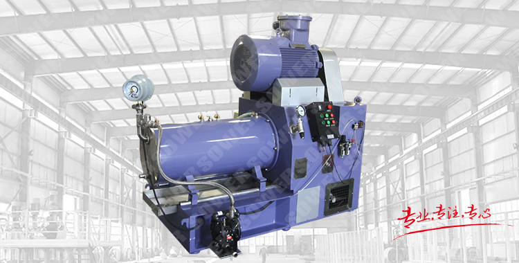 SWKS Super power horizontal sand mill