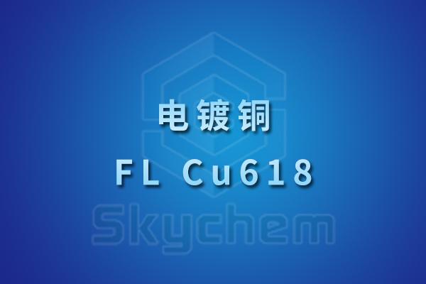 FL Cu618