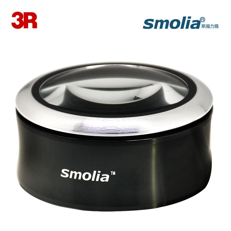 Smolia XC助視充電放大鏡