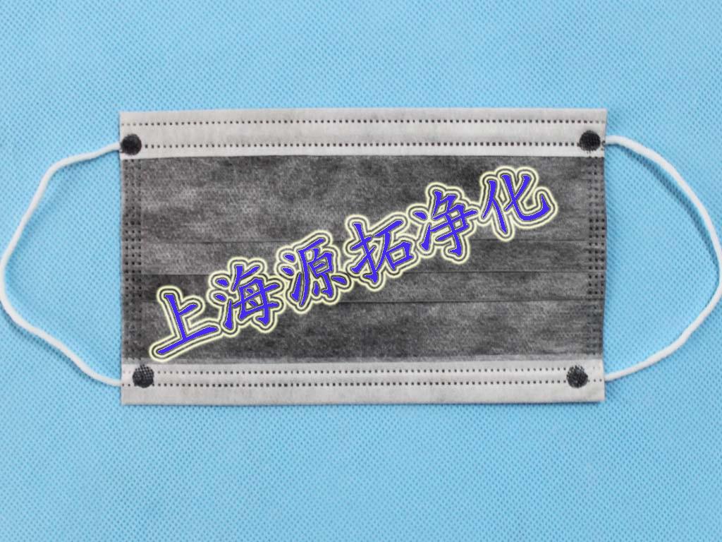 YT-2230 四层活性碳口罩