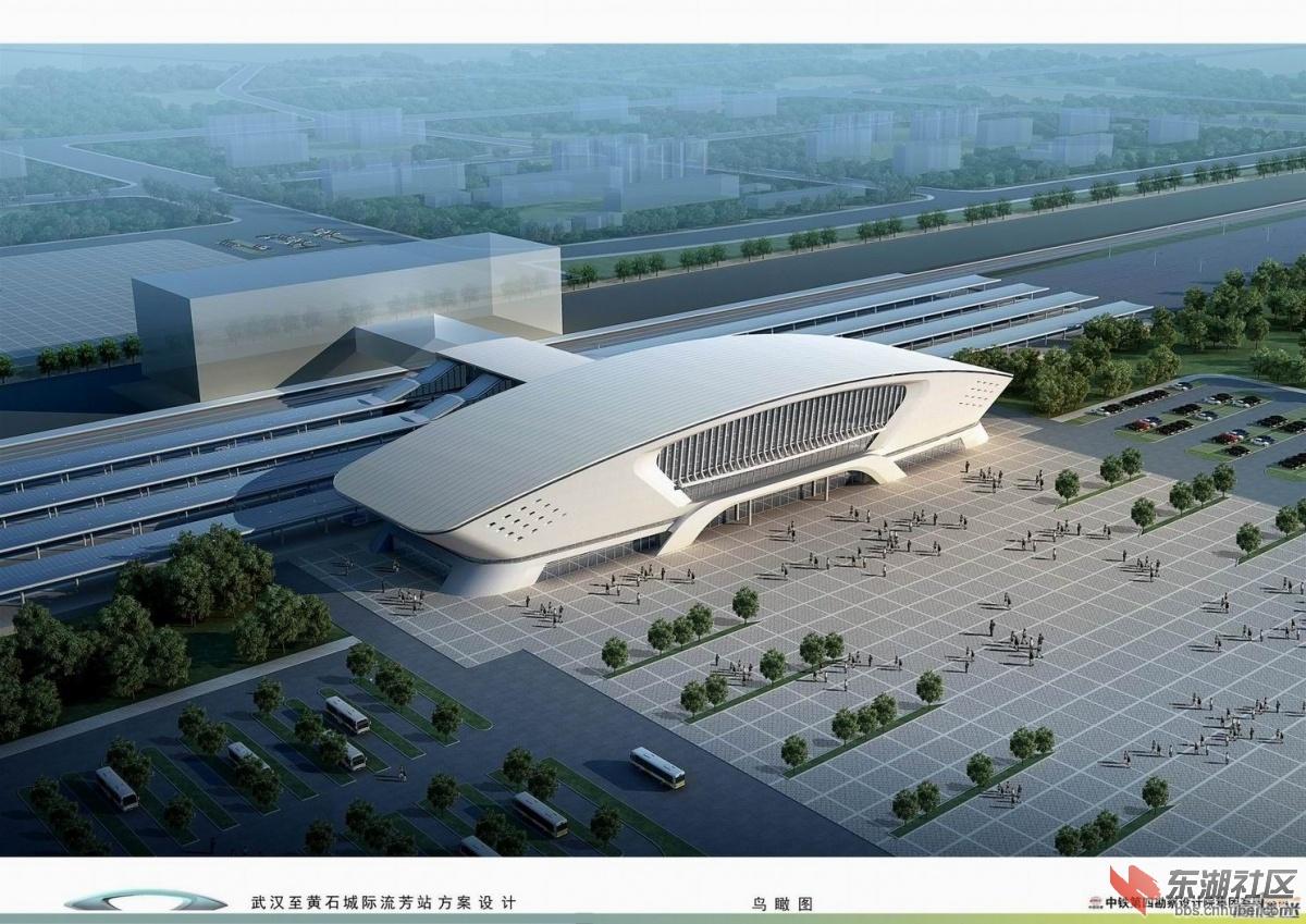 武黄城铁流芳站