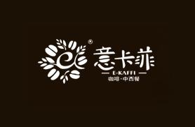 宁波市意卡菲食品有限公司