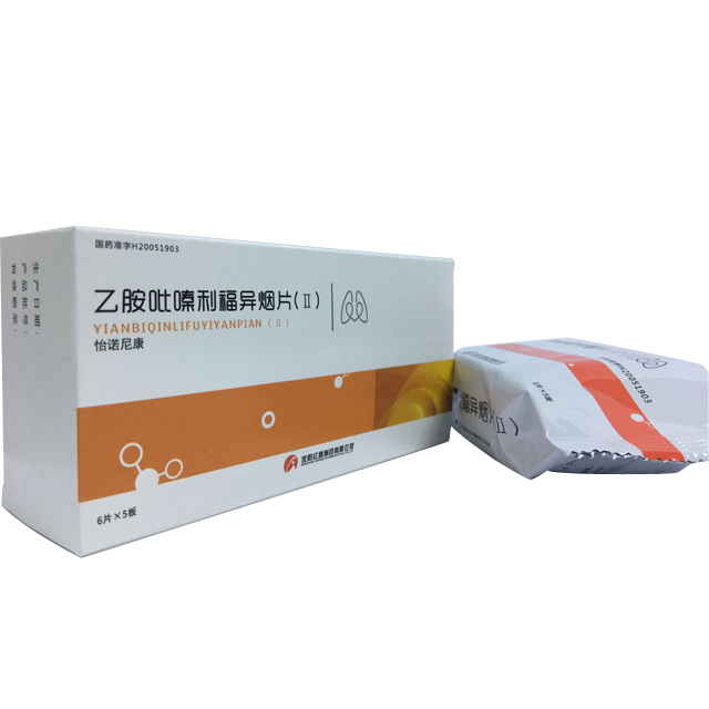 Ethylpyrazine Rifamil Tablets (Ⅱ)