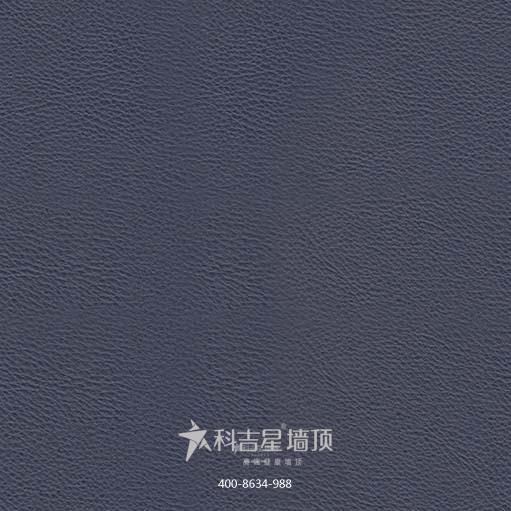 科吉星集成墻板寶藍色皮紋