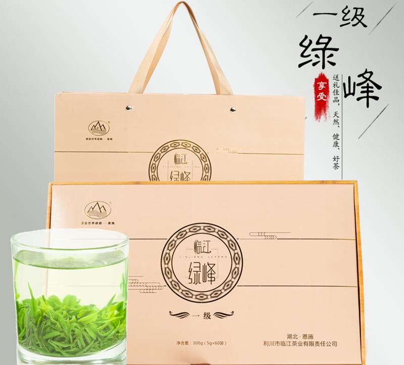 臨江綠峰一級300克禮盒裝