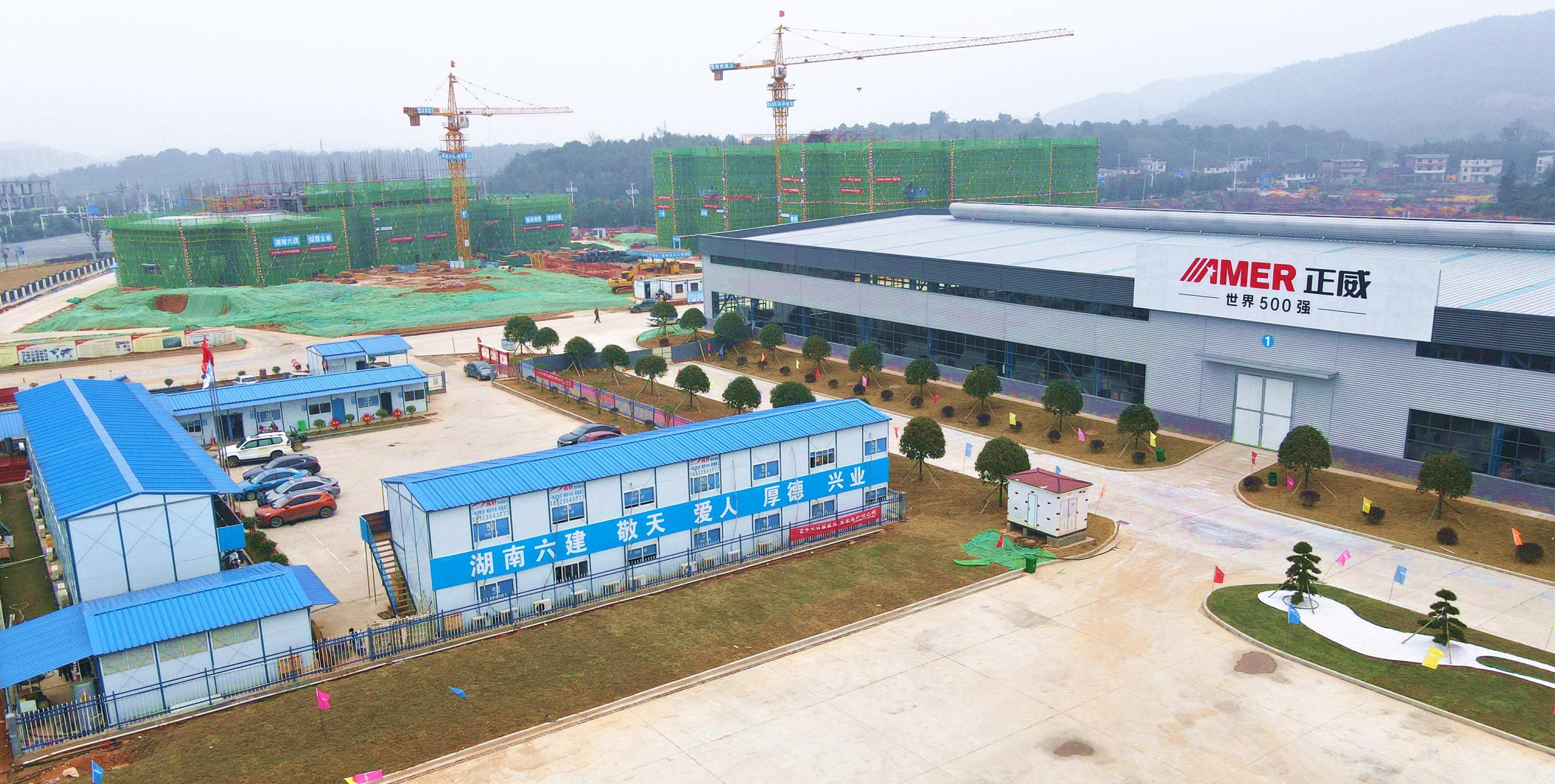 郴州正威新材料科技城項目