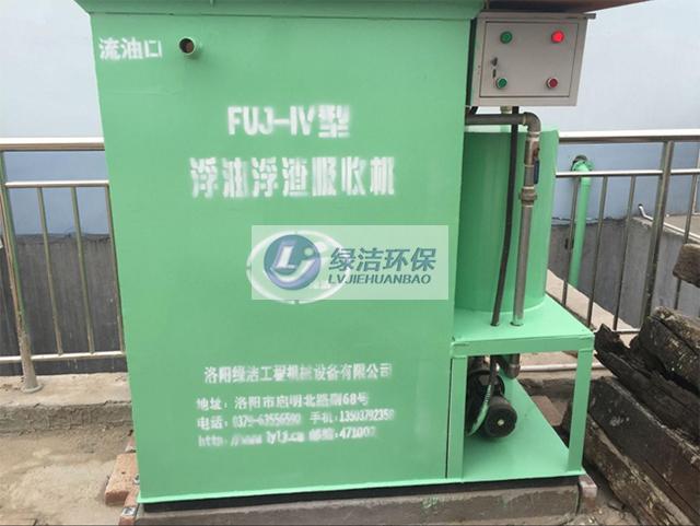 郑州铁路段?浮油吸收机