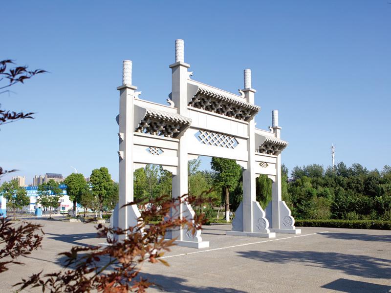 碼頭潭遺址公園