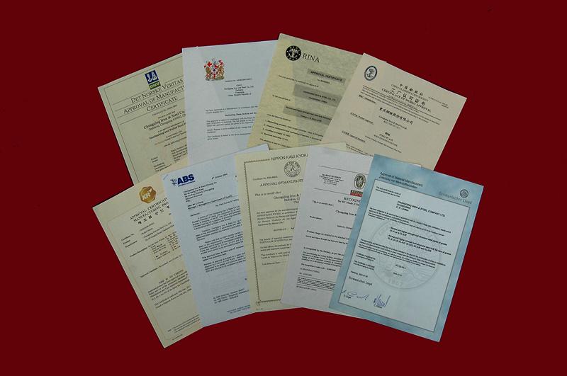 九國船級社質量認證