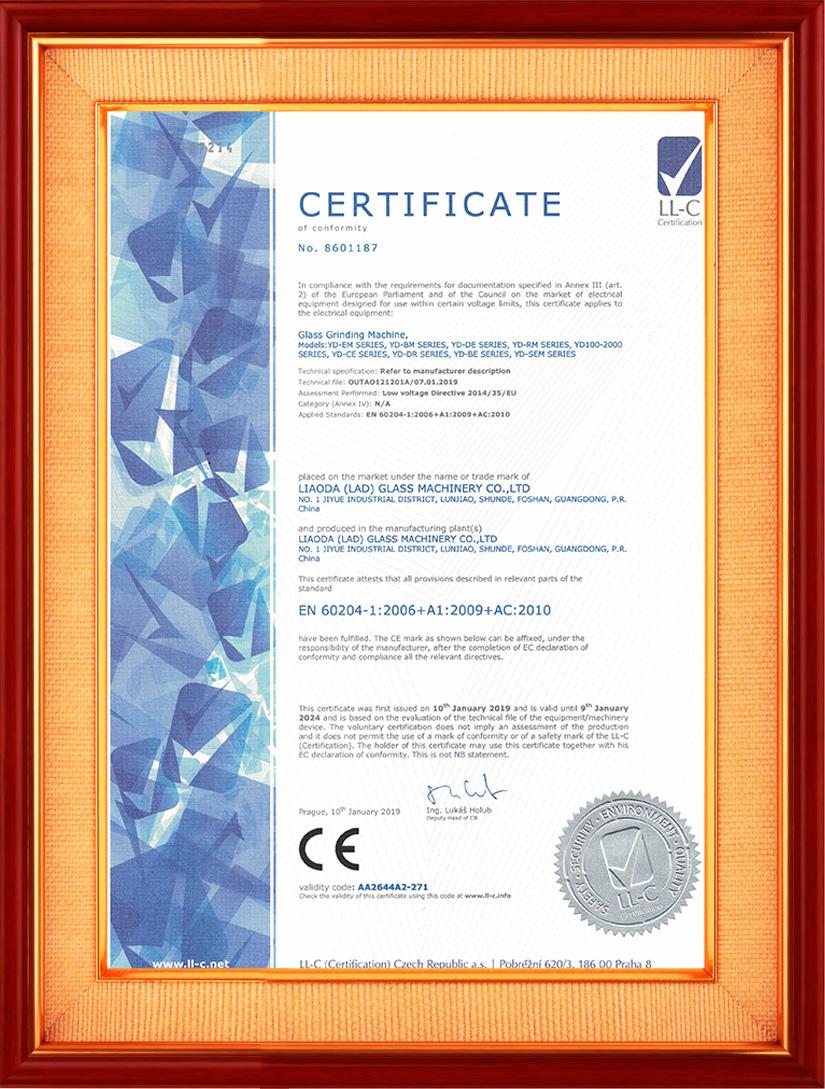 玻璃磨邊機CE證書 1
