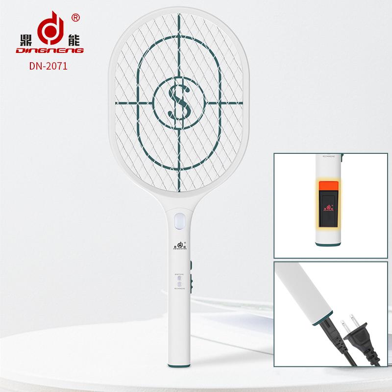 DN-2071 電蚊拍