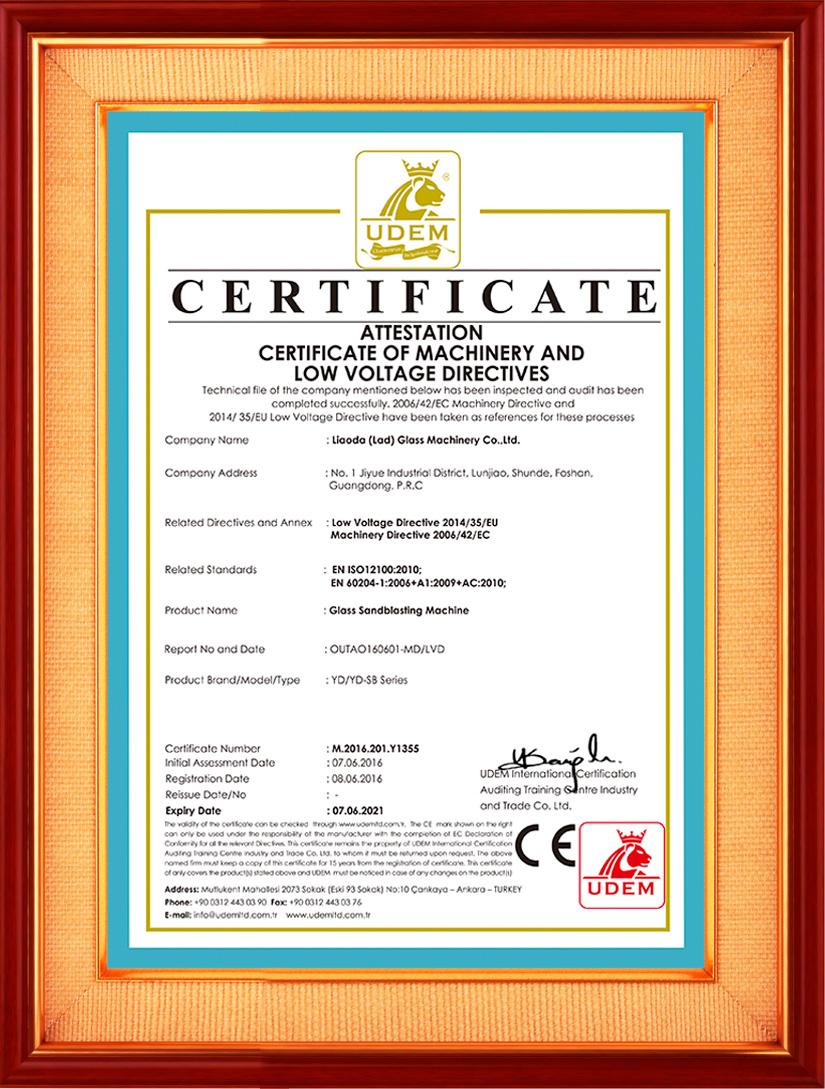 玻璃噴砂機CE證書