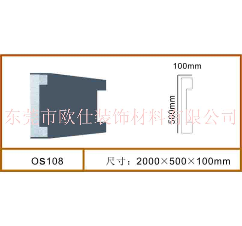 eps裝飾線條OS108