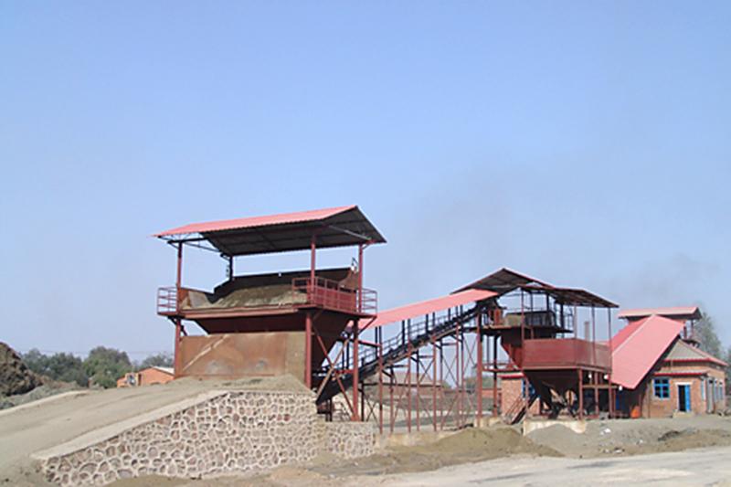 礦渣綜合利用公司