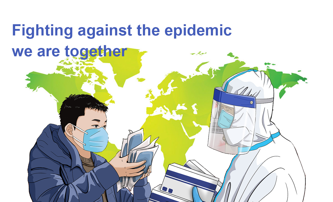 Fighting against the Coronavirus,we are together