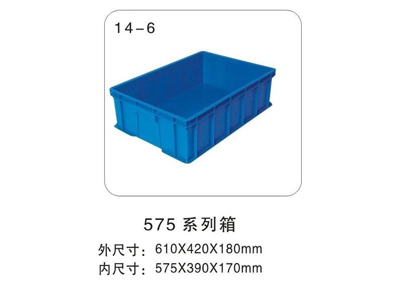 14-6 575-170箱