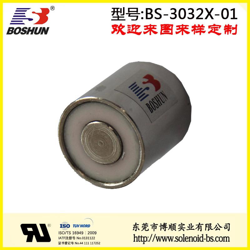 BS-3032X-01 智能家电电磁铁