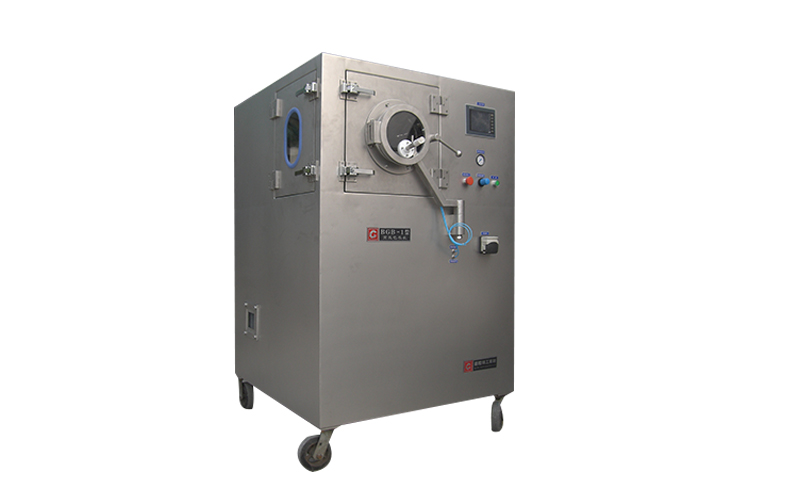 Experimental high-efficiency coating machine