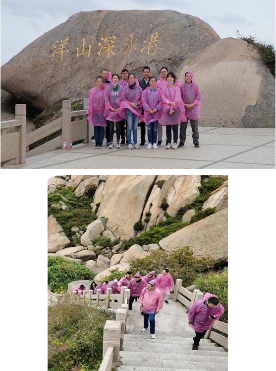 """上海环保(集团)有限公司举行第七届""""职工徒步健康行""""活动"""