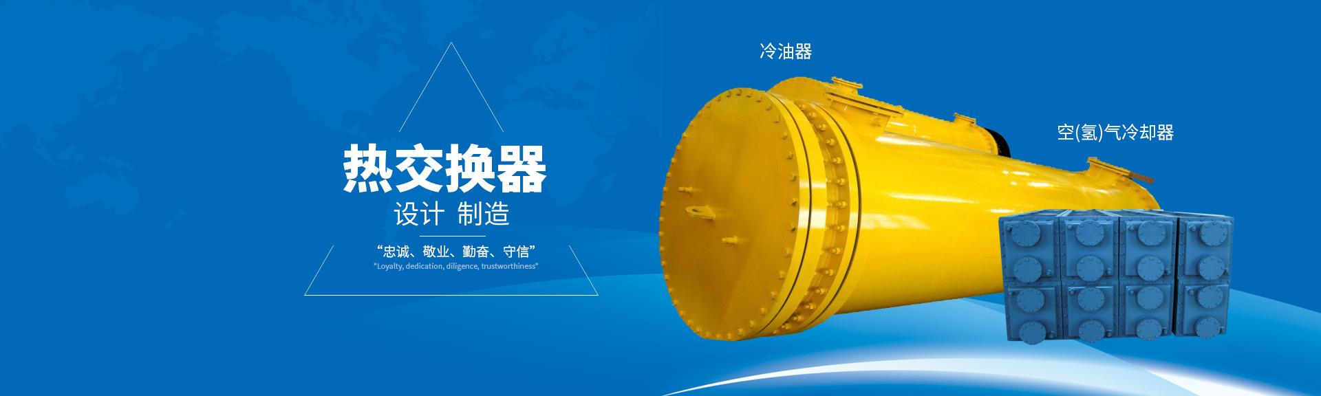 黃石聚達電力設備有限公司