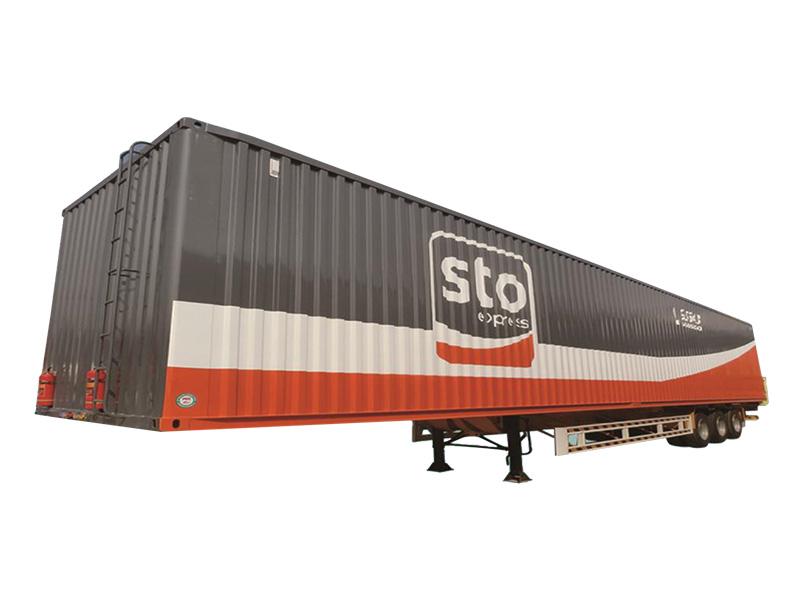 集装箱运输车系列(骨架半挂车)