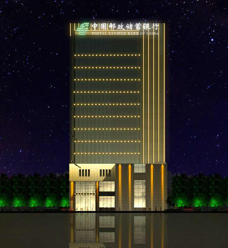 中國郵政儲蓄銀行吉安市分行業務綜合樓項目