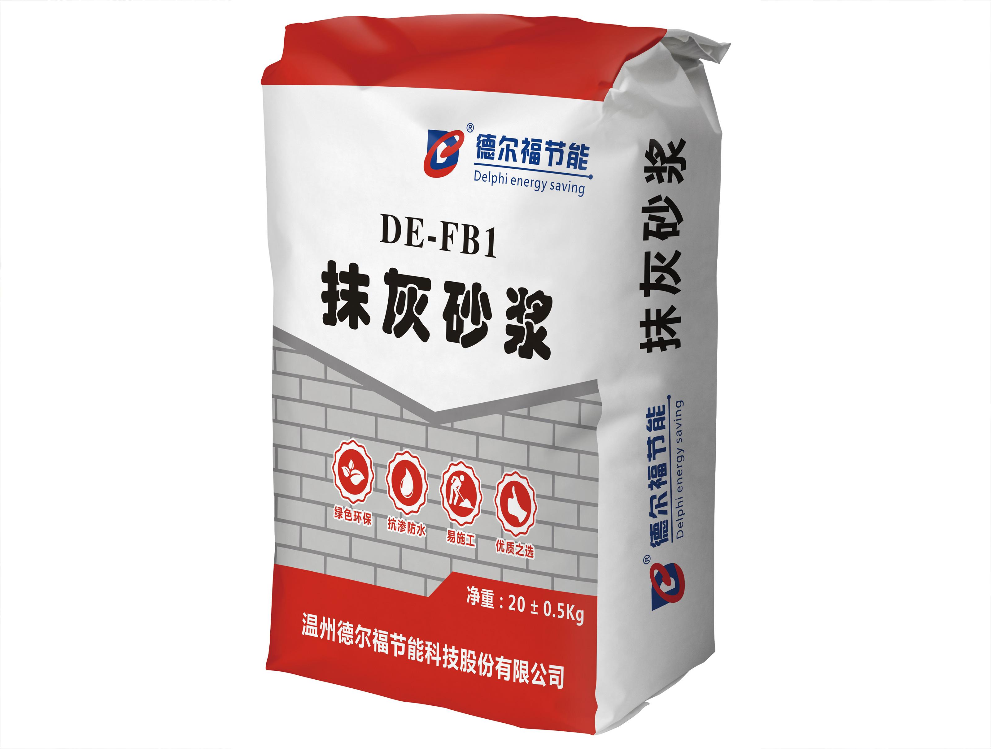 DE-FB1砌筑砂浆