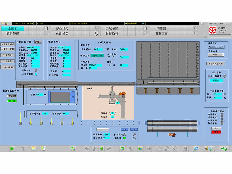 自動打包機HMI主畫面