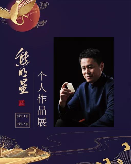 """""""福豬起舞迎祥瑞""""熊明星玉雕展在上海揭幕"""