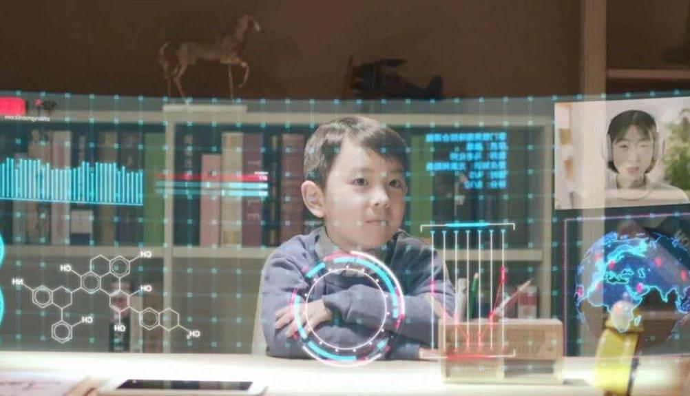 聚知宝视野|教育信息化2.0时代