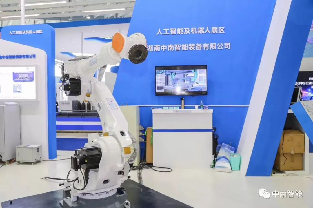 Zhongnan Intelligent undertakes the research task of industrial artificial intelligence development in Changsha City