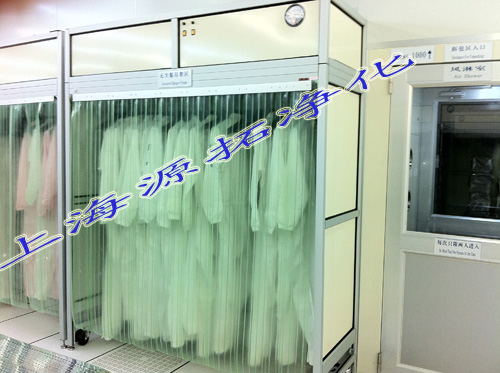 YT800000168 aluminum profile clean clothes